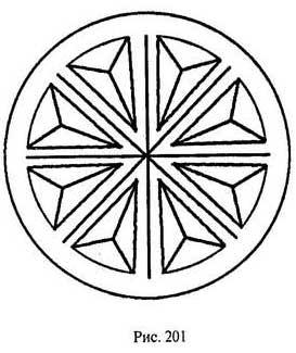 символ олимпиады в векторе